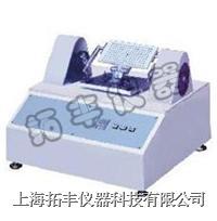 手提電腦內置轉軸壽命搖擺試驗機 TF-568