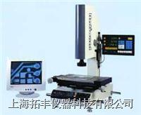 影像測量儀 VMS-1510G
