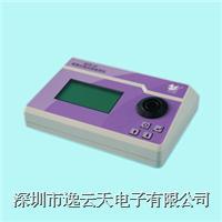 便攜式水中臭氧檢測儀 MIC-DO3