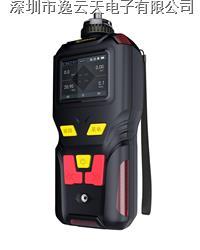 便攜式乙酸甲酯檢測儀 MS400-Ex-C3H6O2