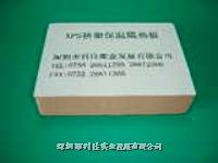 科佳高品質保溫隔熱材料