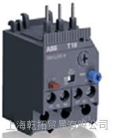 頗爾繼電器專業供應,HH9020C12KNSBR HH9020C12KNSBR
