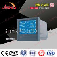 温度数据记录仪