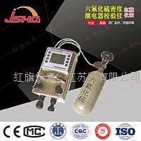 YLJ-FQ六氟化硫密度继电器校验仪