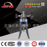 YFY-25M手持液压压力泵