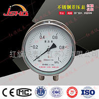CYW150不銹鋼差壓表