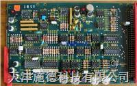 电路板维修,天津河北线路板芯片级维修