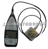 杭州爱华上海销售中心AWA6256B+型环境振动分析仪 配置2 环境振动  人体振动 含打印机 AWA6256B+