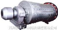 各种型号管式节能球磨机