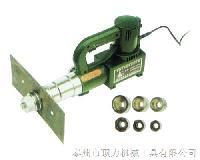PIY手提式电动液压开孔器