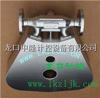 國產質量流量計 LK系列DN10-DN150