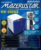 行星式混合搅拌脱泡机 /自转公转搅拌机 KK-300SS