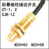 磁性开关、 CS1-F、AL-20R、CS1-U、AL-21R、HRC3-X1