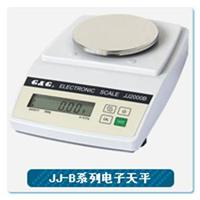 電子天平 JJ2000B  JJ3000B