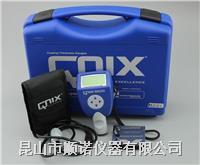 QNix 8500塗層測厚儀 QNix 8500