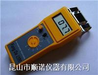 FD-G1感應式紙張水分儀 FD-G1