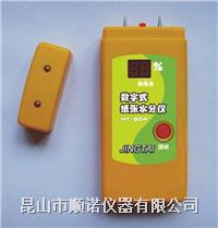 HT-904插針式紙張水分儀 HT-904