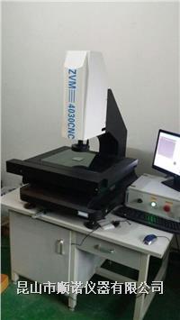全自動影像測量儀 VMS-CNC