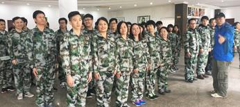 11月26日:易展聯合5118拓展訓練營