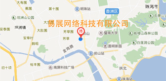 工作地點:位于珠海市中心新香洲,家樂福、體育中心近在咫尺,交通方便,四通八達。