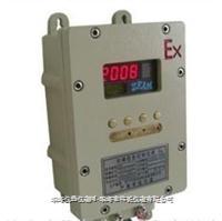 ZKB1型防爆数字显示控制仪