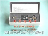 日本松下UV燈管,ANUPS204紫外線燈