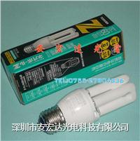 東芝節能式熒光燈EFD15EN/13-Z