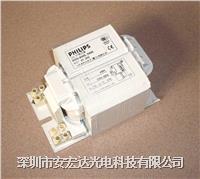 飛利浦鎮流器 鈉燈鎮流器 BSN400W 300I