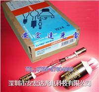 歐司朗顯微鏡燈泡 HBO 103W/2熒光顯微鏡短弧汞燈