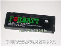 邁瑞PM9000 FB1223 12V2.3Ah監護儀鉛酸電池