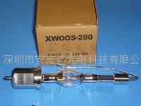 USHIO紫外線燈管 XW00S-200 可替代日本HOYA 200MX