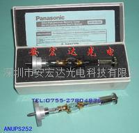 松下光源機燈管,UV爐紫外線燈管,ANUPS252
