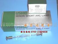 原裝進口USHIO優良品牌分光儀燈管,短弧氙燈,紫外線燈管 UXL-S150MO