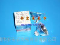 進口歐司朗顯微鏡燈泡 HXL64637 12V100W 鹵素杯燈