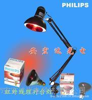 飛利浦PHILIPS R95E 230V 100W實驗室 紅外線理療燈泡