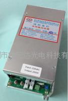 250W可調光球形氙燈電源 AHD250W220V