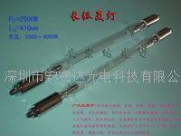 深圳安宏達老化測試機專用用直流長弧氙燈