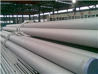 316L材質不銹鋼管庫存 常規及非標定做