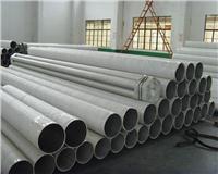 200不銹鋼管/201不銹鋼管 常規及非標定做