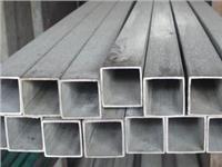 304材質戴南不銹鋼矩形管