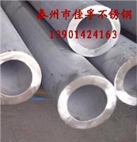 自主生產的戴南不銹鋼無縫管材質保證 6*1-426*25