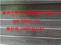 江蘇公司供應優質不銹鋼矩形管 100*80*4