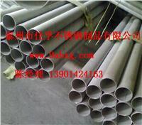 戴南不銹鋼無縫管出口品質 常規及非標定制