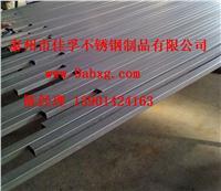 戴南不銹鋼矩形管邊長100*60厚度3 100*60*3