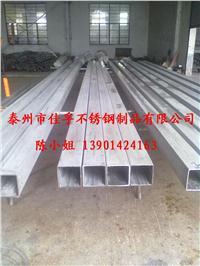 不銹鋼方管_304方管 不銹鋼方管 304方管