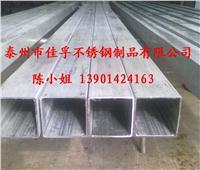 不銹鋼方管由興化專業生產方管的鋼管廠供應 80*80*4