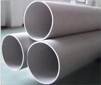 戴南不銹鋼無縫管 304耐熱鋼管 戴南鋼管