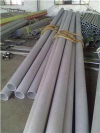 戴南不銹鋼制品廠生產的304不銹鋼無縫鋼管 304