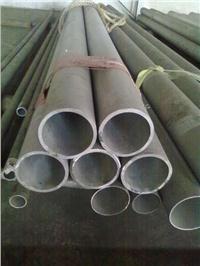 冷軋不銹鋼管戴南不銹鋼制品廠生產 45*2