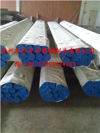 不銹鋼管工廠 25*3